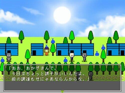 しにがみみならい Game Screen Shot5