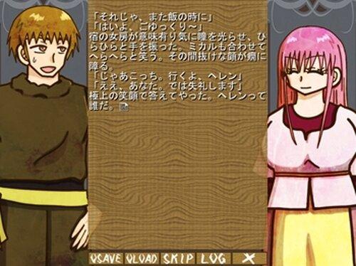 ひめさまとげぼく Game Screen Shot2