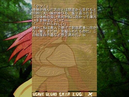 ひめさまとげぼく Game Screen Shot3