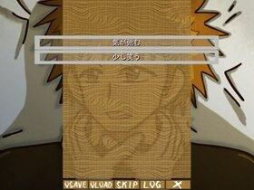 ひめさまとげぼく Game Screen Shot4