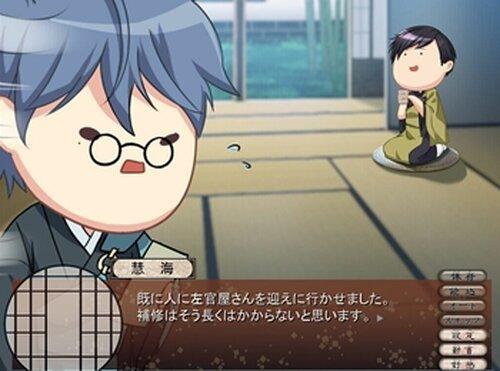 塵沙惑(じんじゃわく )体験版 Game Screen Shot2