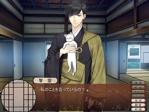 塵沙惑(じんじゃわく )体験版 Game Screen Shot3