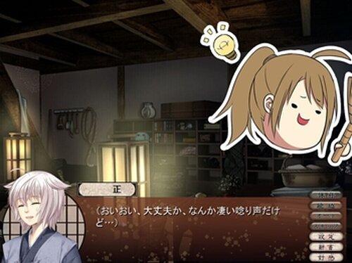 塵沙惑(じんじゃわく )体験版 Game Screen Shot5