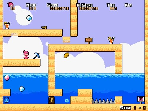 ナナイロリンゴ Game Screen Shot1