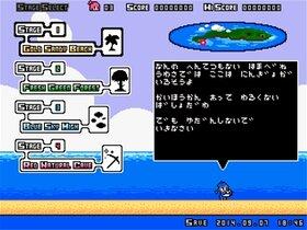 ナナイロリンゴ Game Screen Shot3