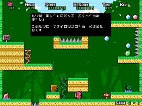 ナナイロリンゴ Game Screen Shot4