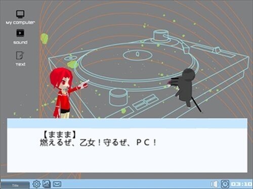 ままま&マウス3D Game Screen Shot3