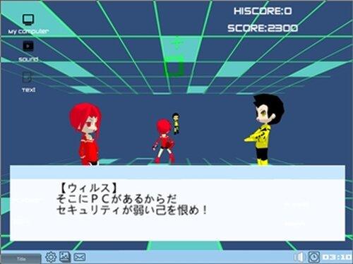 ままま&マウス3D Game Screen Shot4