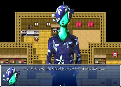 norari/kurari (のらりくらり) Game Screen Shot5