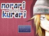 norari/kurari (のらりくらり)