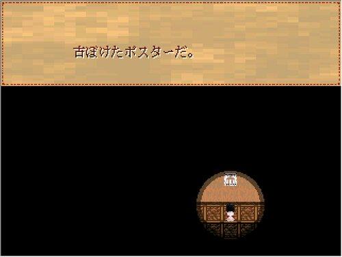 トロイ=メライ Game Screen Shot4