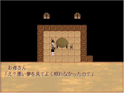トロイ=メライ Game Screen Shot5