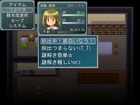 密室脱出実況中! Game Screen Shot4