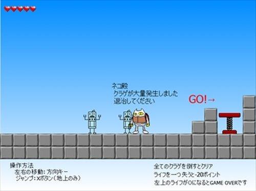 にゃんビットのブロック崩し Game Screen Shot3