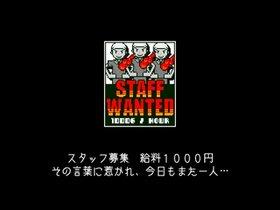 大すき!ワンオペレーション Game Screen Shot2