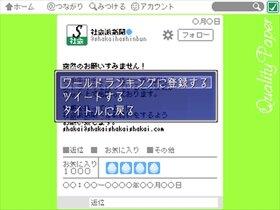 大すき!ワンオペレーション Game Screen Shot4