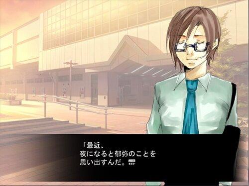 遥か残照、心中未遂 Game Screen Shot1