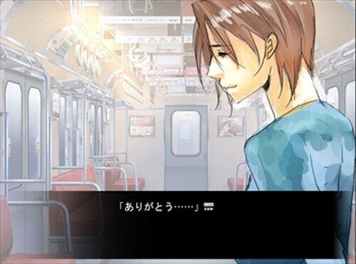 遥か残照、心中未遂 Game Screen Shots