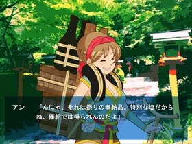 キリンの国 Game Screen Shot4