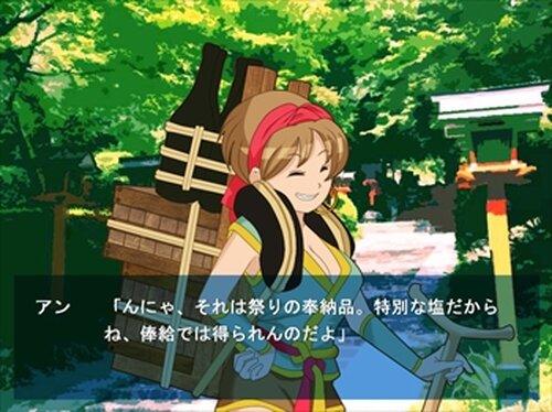 キリンの国 Game Screen Shot4