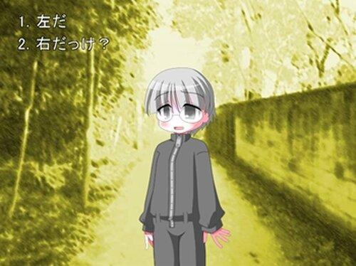 春と羽留と宇宙人 Game Screen Shot3