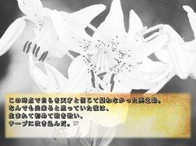 青春に走ル。 Game Screen Shot3