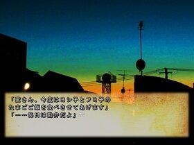 青春に走ル。 Game Screen Shot5