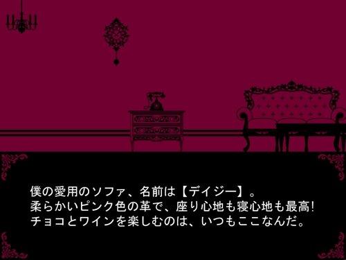 怪盗ドルチェのゲーム Game Screen Shot1
