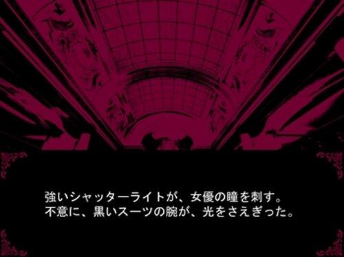 怪盗ドルチェのゲーム Game Screen Shot2