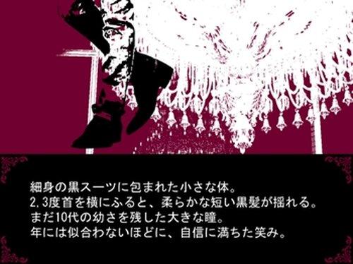怪盗ドルチェのゲーム Game Screen Shot3