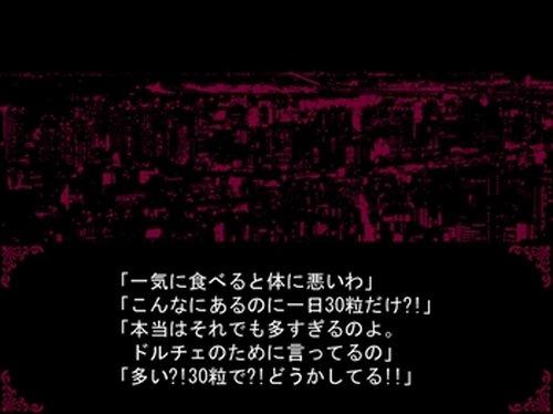 怪盗ドルチェのゲーム Game Screen Shot4