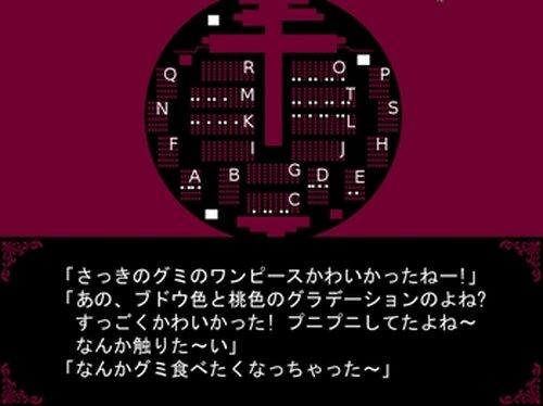 怪盗ドルチェのゲーム Game Screen Shot5