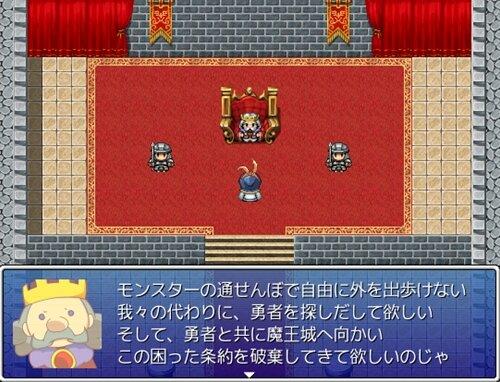 オシトーレストーリー Game Screen Shot