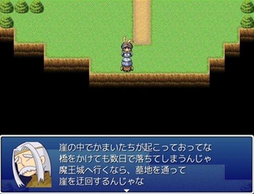 オシトーレストーリー Game Screen Shot5