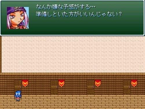初恋のTHEME Game Screen Shot2