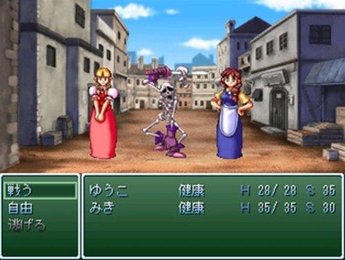 初恋のTHEME Game Screen Shot3