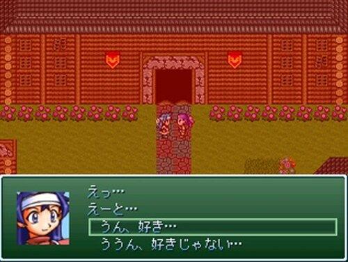 初恋のTHEME Game Screen Shot4