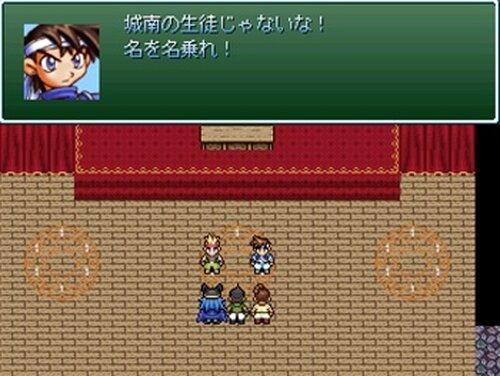 初恋のTHEME Game Screen Shot5