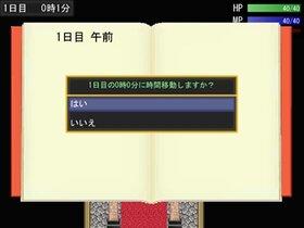 新入り魔王 Game Screen Shot3
