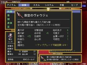 新入り魔王 Game Screen Shot5