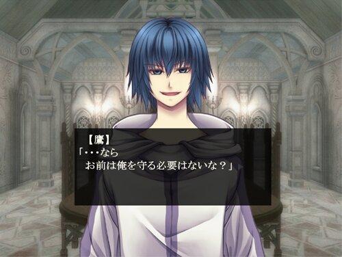 ミツドモエ~青き契約~ Game Screen Shot1