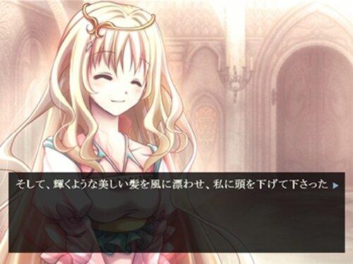 ミツドモエ~青き契約~ Game Screen Shot3