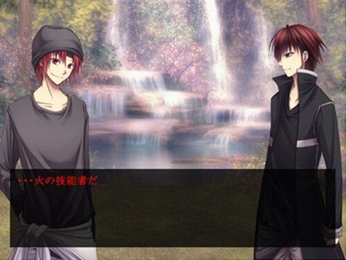 ミツドモエ~青き契約~ Game Screen Shot4