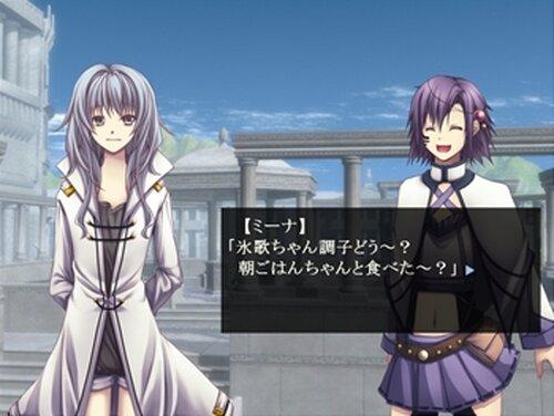 ミツドモエ~青き契約~ Game Screen Shot5