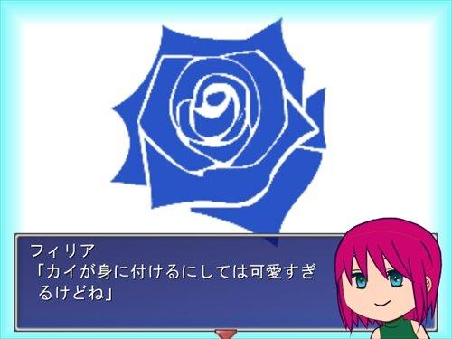 エンド オブ インモラル ~director's cut~ Game Screen Shot1