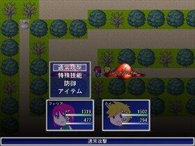 エンド オブ インモラル ~director's cut~ Game Screen Shot2
