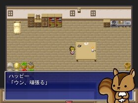 エンド オブ インモラル ~director's cut~ Game Screen Shot3