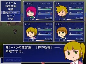 エンド オブ インモラル ~director's cut~ Game Screen Shot4