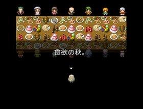 ナツオの夏 Game Screen Shot2