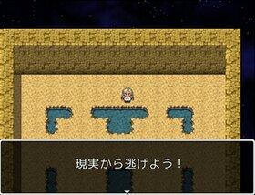 ナツオの夏 Game Screen Shot3